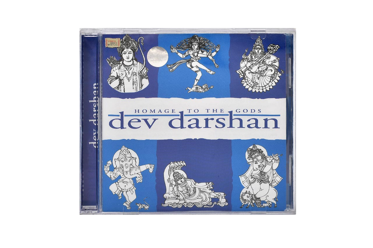 Dev Darshan - Homage to Gods