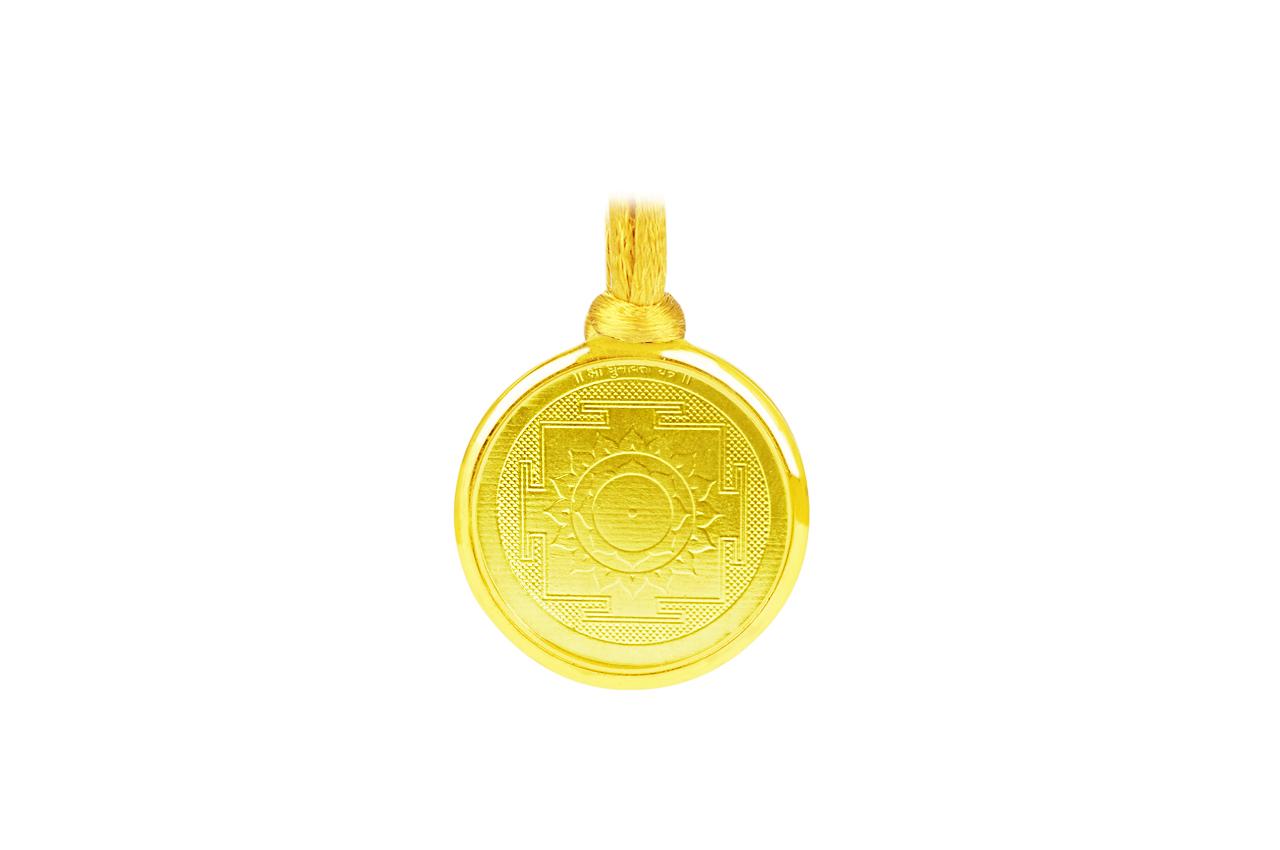 Dhumavati Yantra Locket - Gold Plated