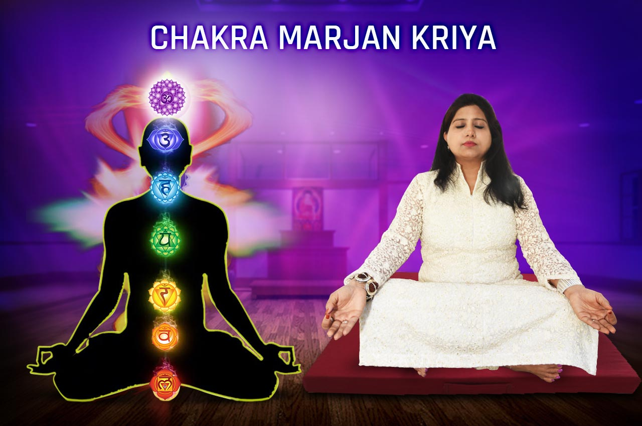 Dynamic Chakra Cleansing Session with Neeta Singhal
