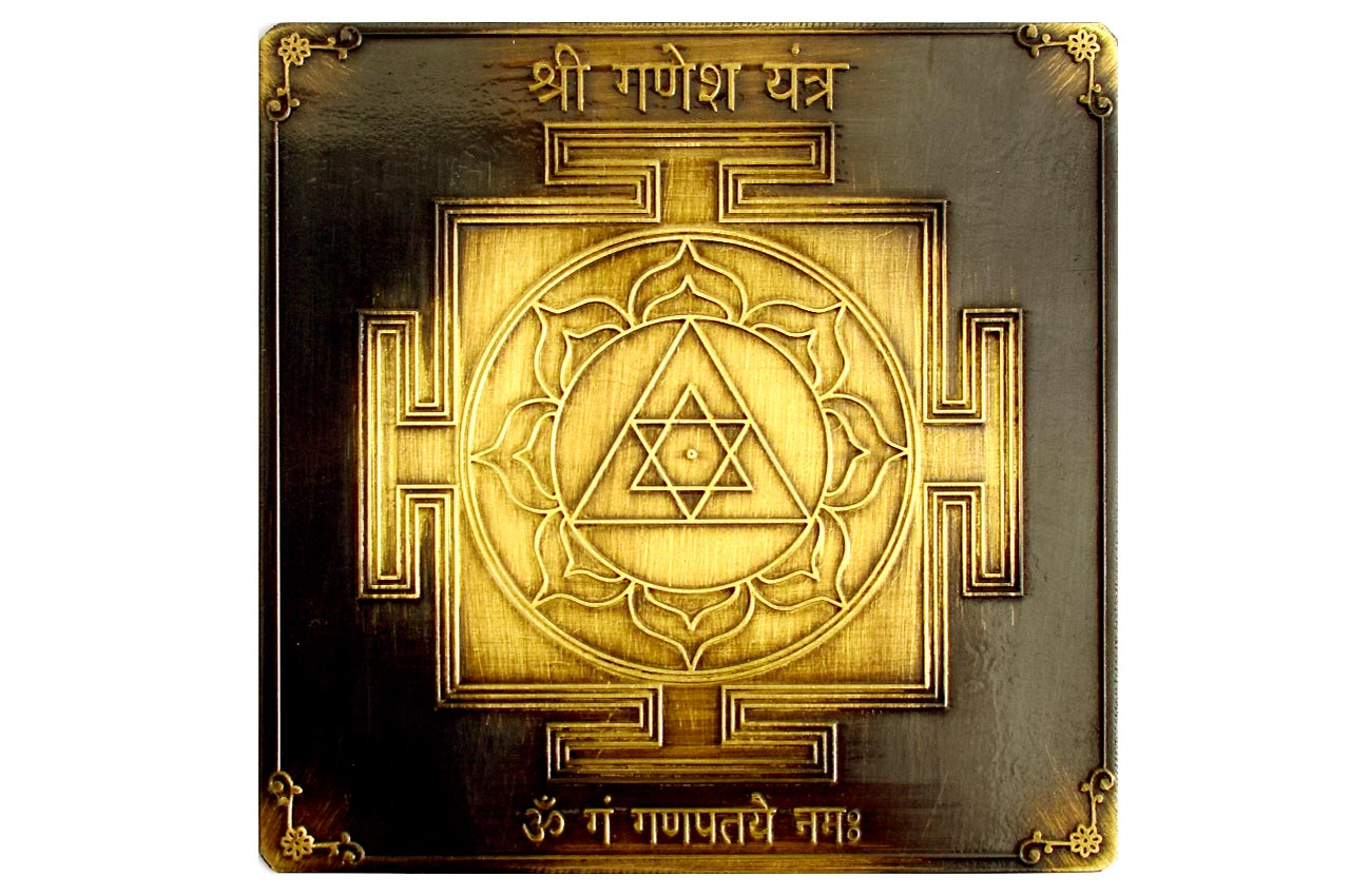 Ganesh Yantra - 3 inches