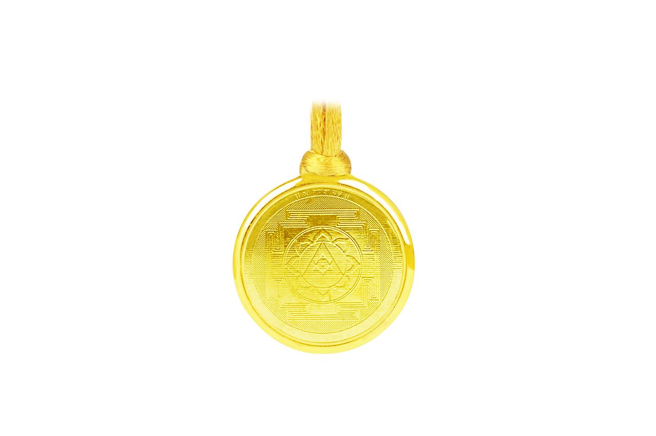 Ganesh Yantra Locket - Gold Plated