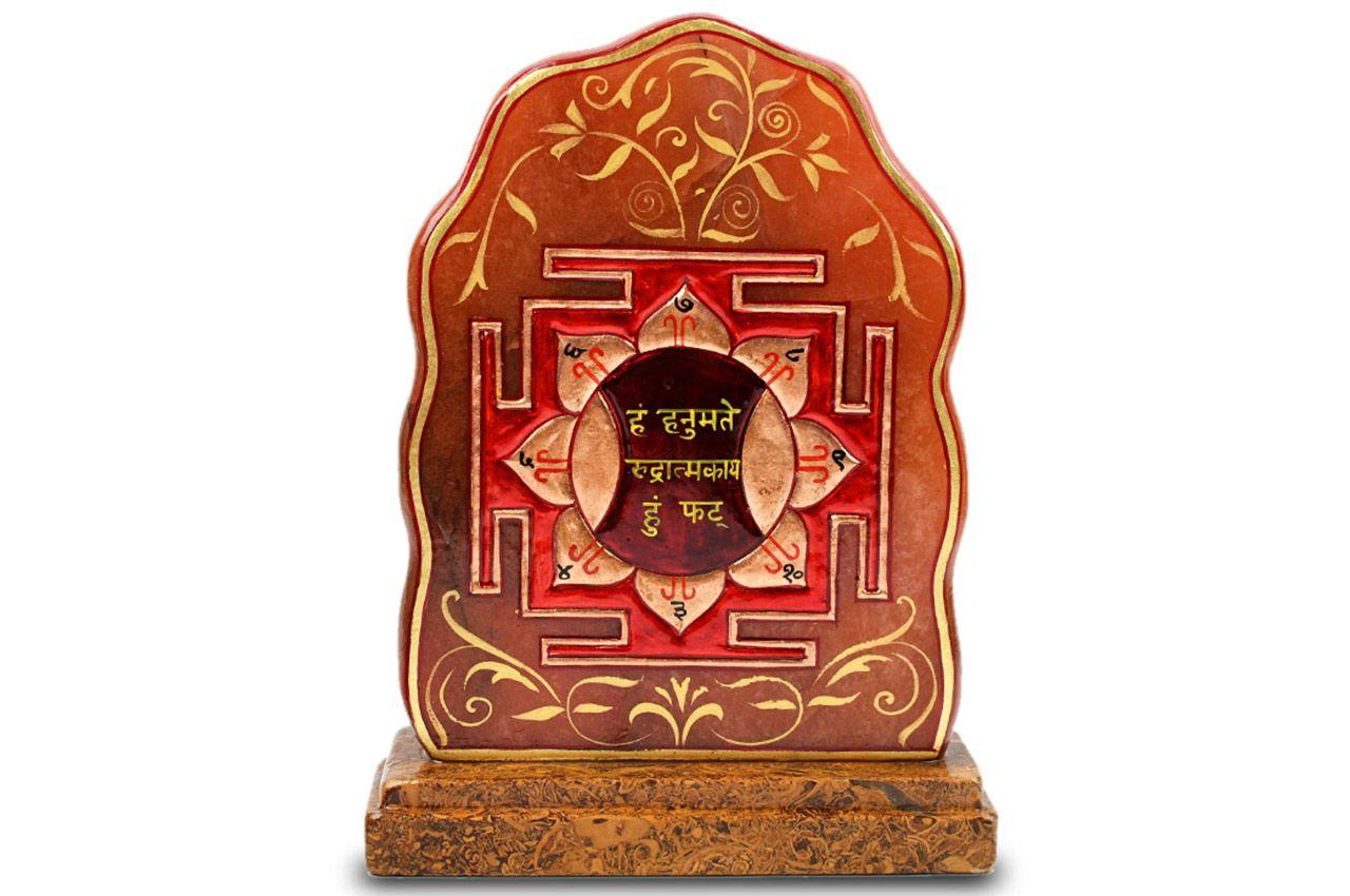 Hanuman Ratna Shakti Yantra