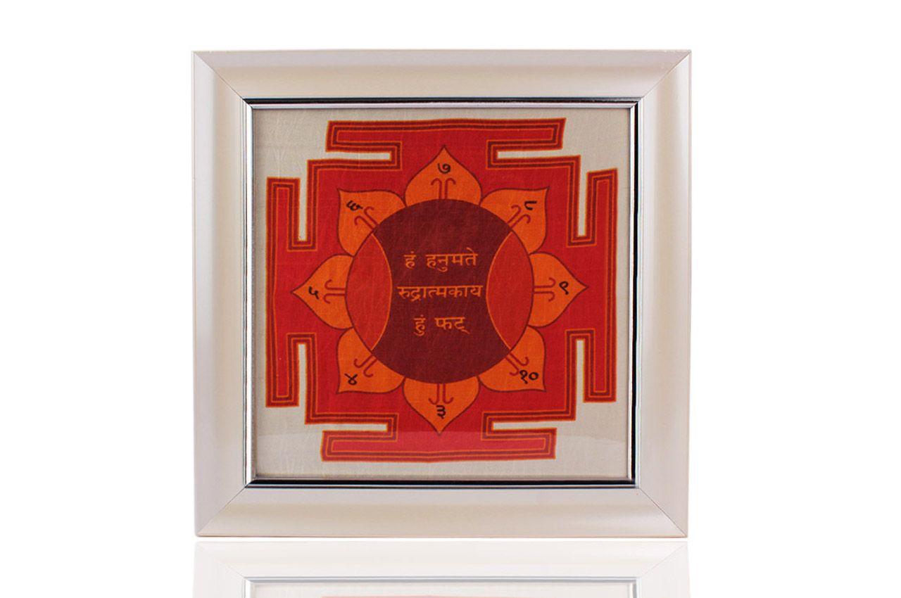 Hanuman Yantra on silk with frame