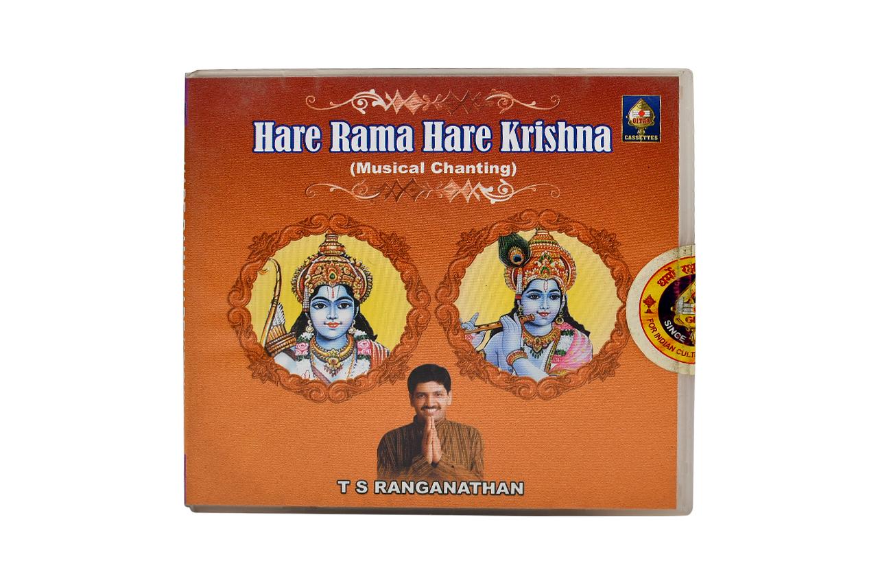 Hare Rama Hare Krishna - Musical Chanting