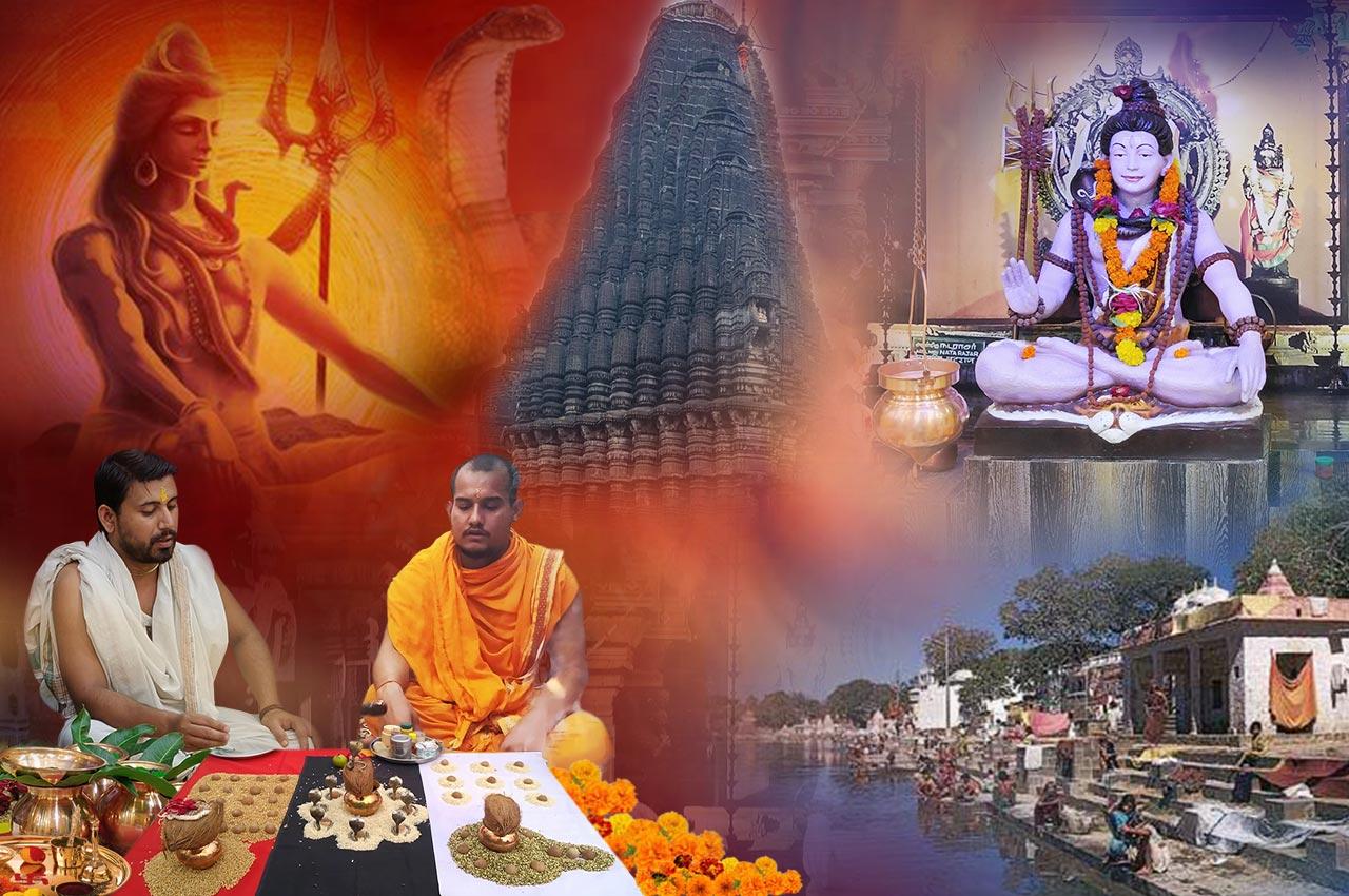 Kaalsarp Shanti Puja at Trimbakeshwar Temple - Group Puja