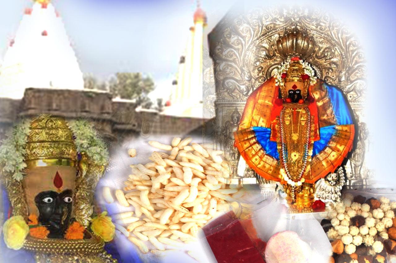 Kolhapur MahaLaxmi Prasad