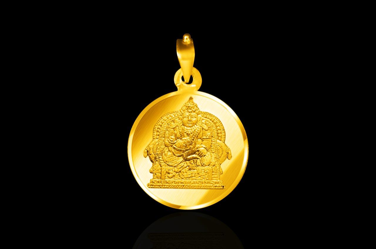 Kuber Yantra Locket in pure gold