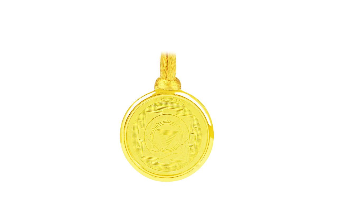 Mahakali Yantra  Locket - Gold Plated