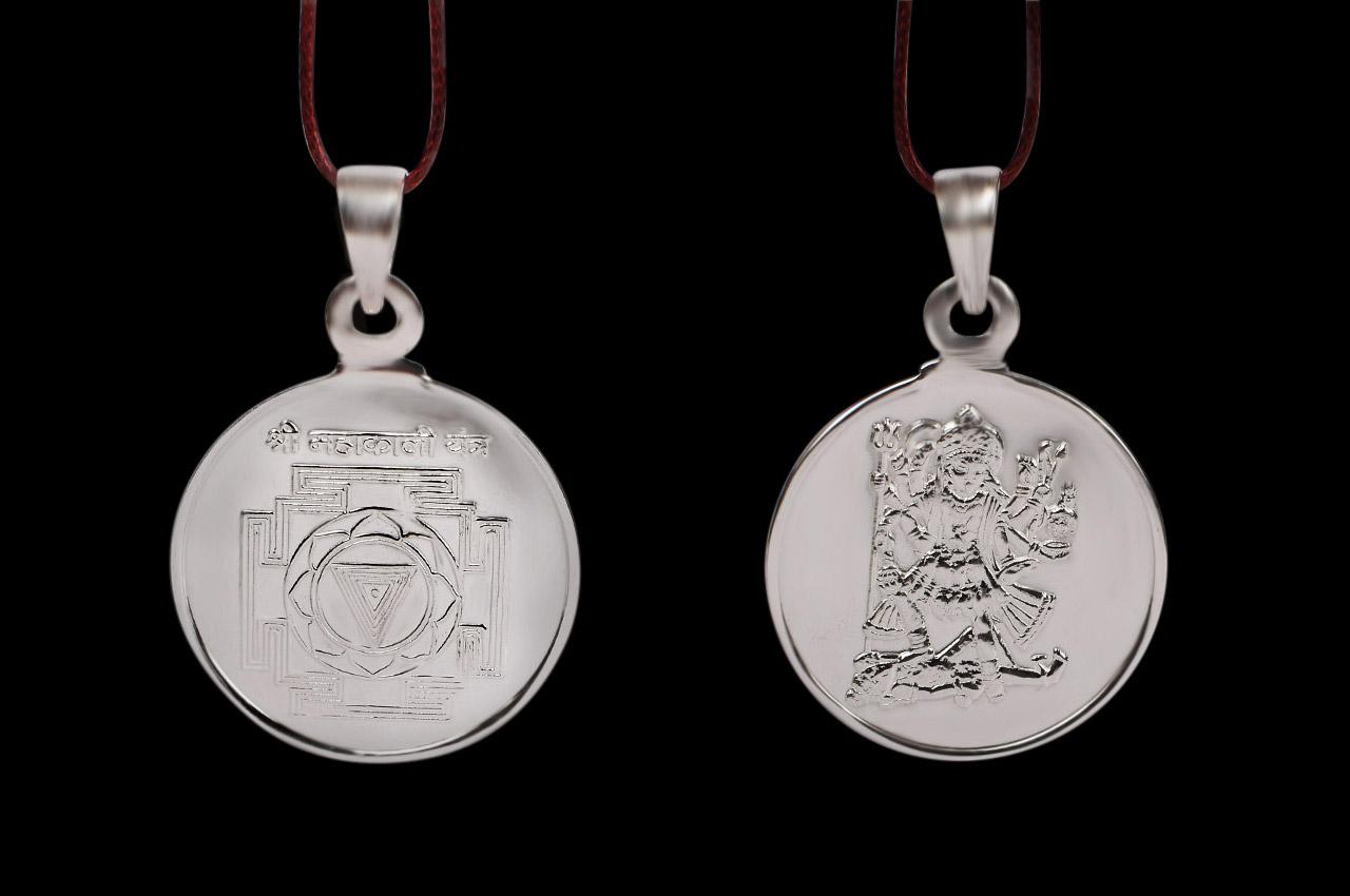 Mahakali Yantra Locket - Silver - Medium
