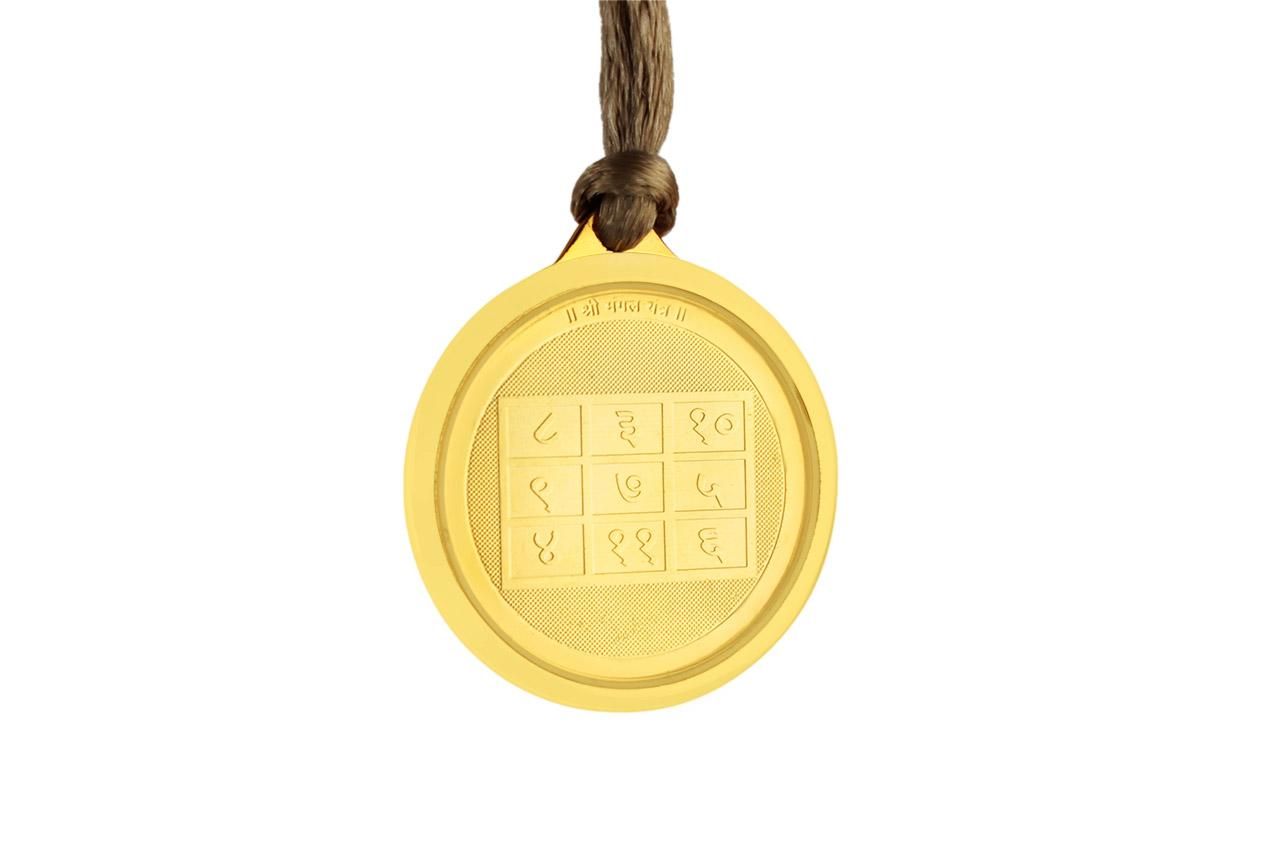 Mangal Yantra Locket - Gold Plated