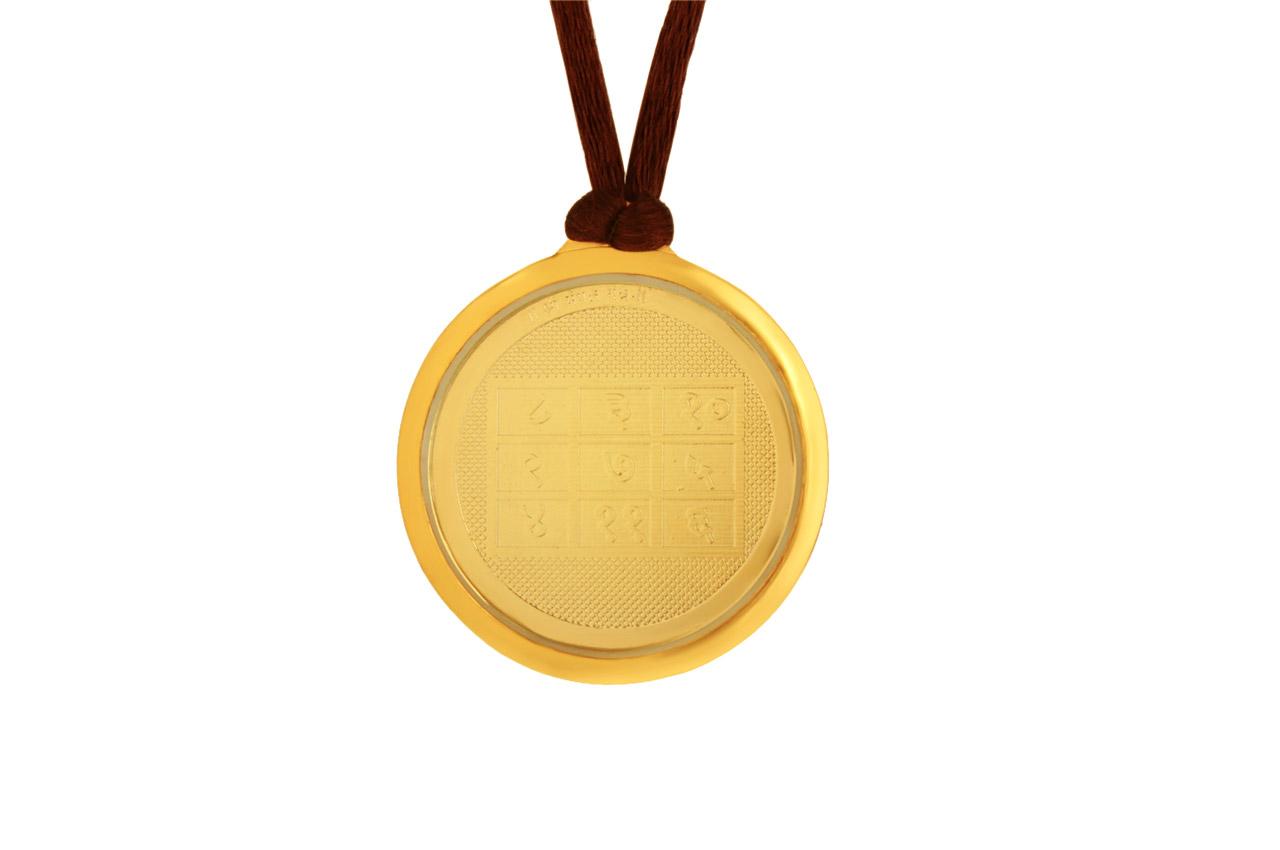 Mangal Yantra with Bhagalamukhi Devi - Gold Plated