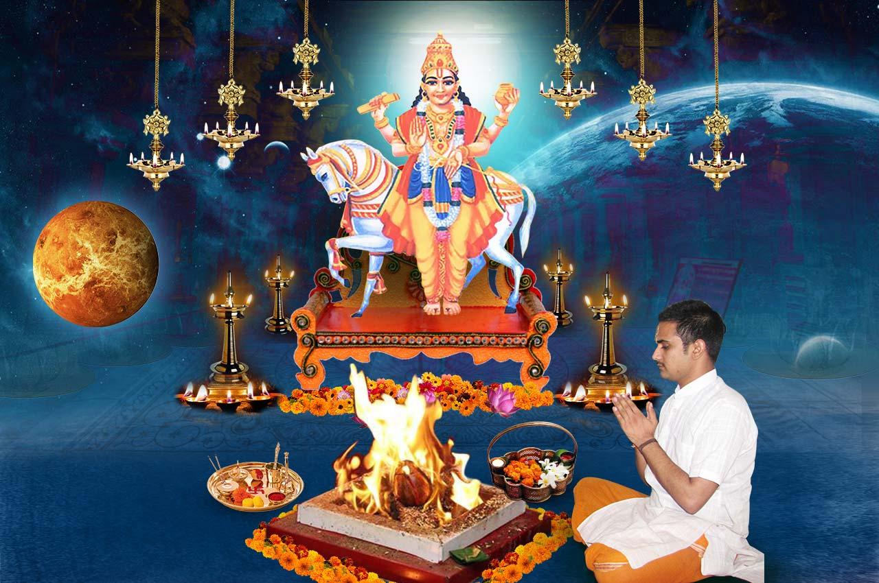 Monthly Shukra Grah Shanti Puja and Homa