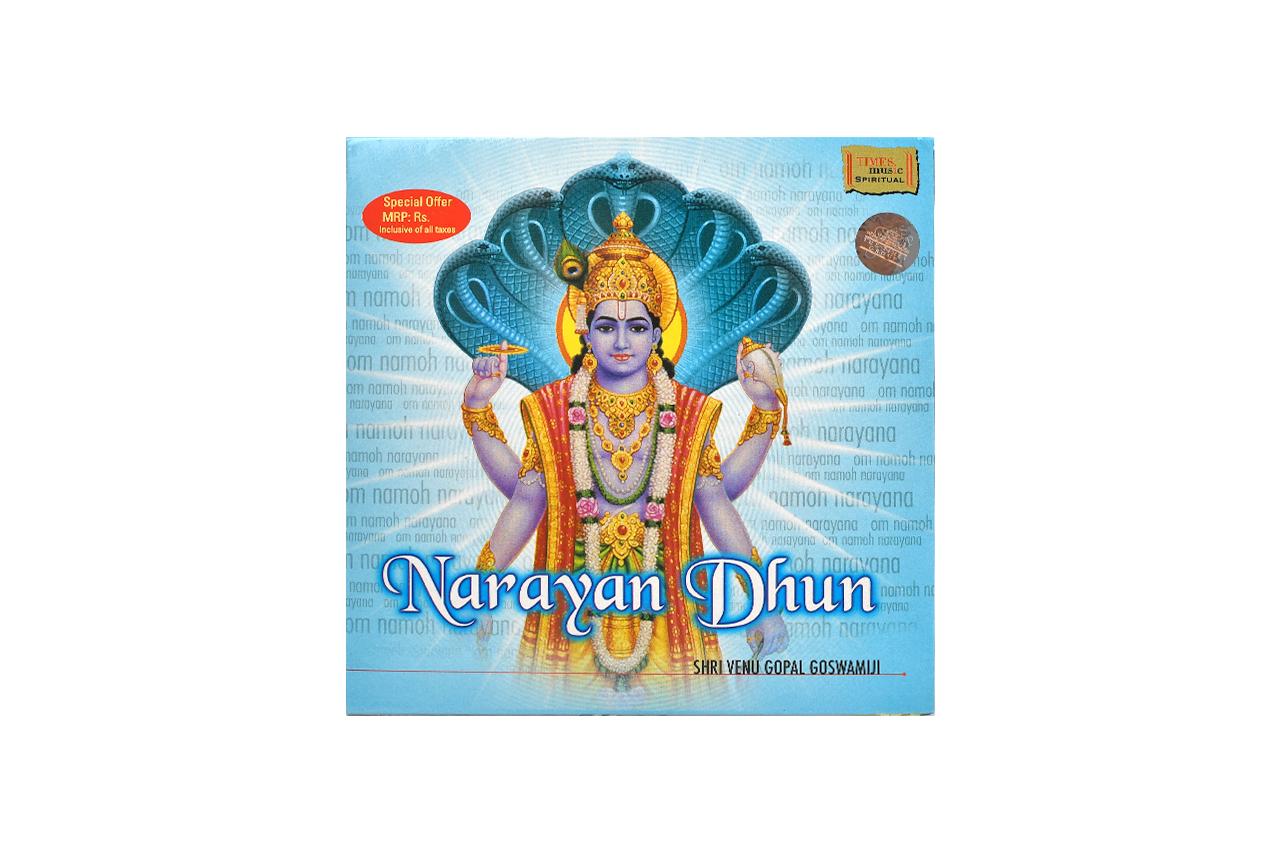 Narayan Dhun - CD