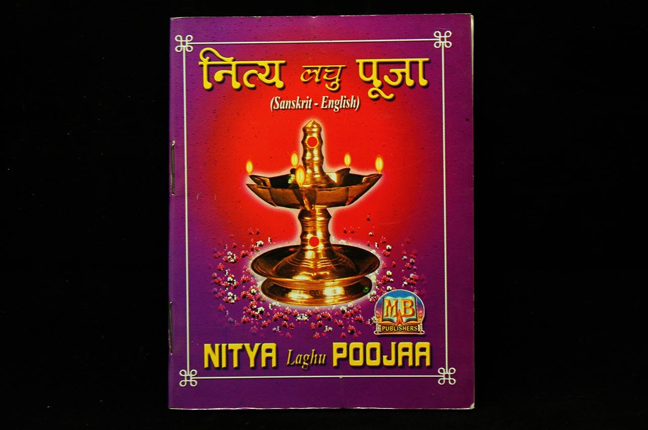 Nitya Laghu Poojaa