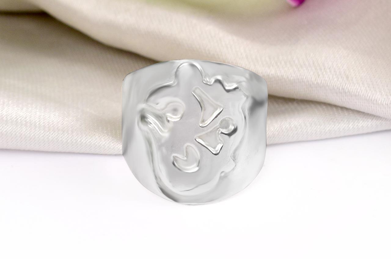 Om Ring - Design II