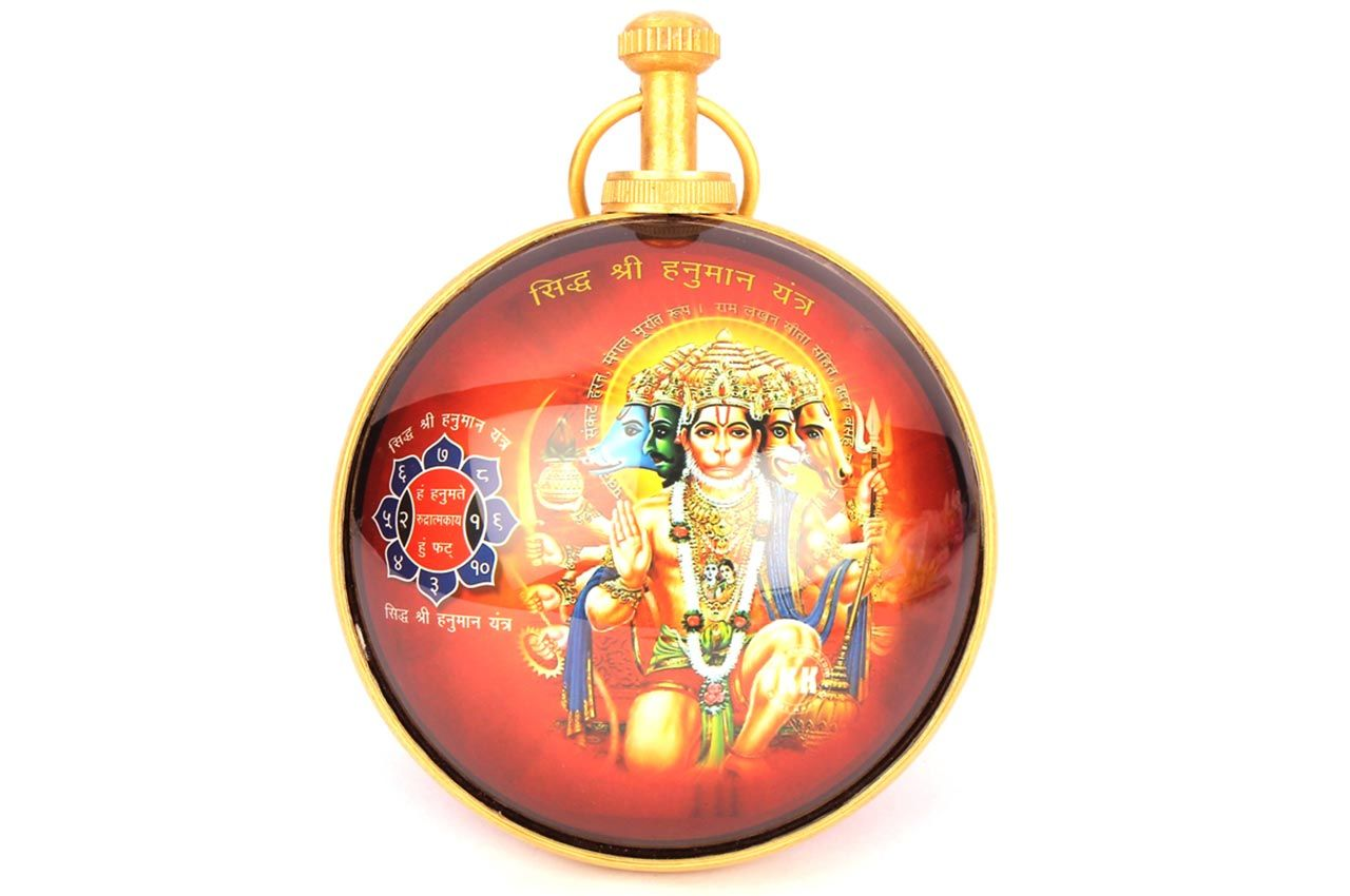 Panchmukhi Hanuman Yantra Hanging