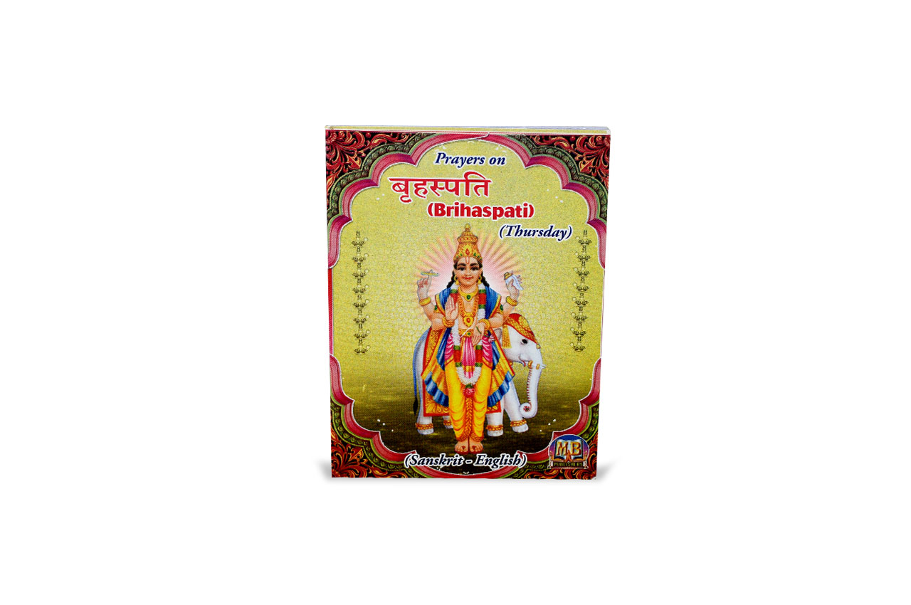 Prayers on Brihaspati-Thursday