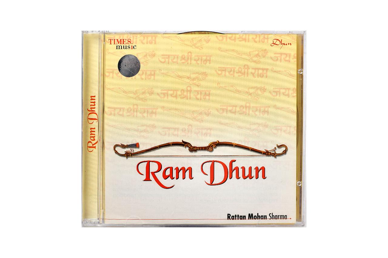 Ram Dhun - CD