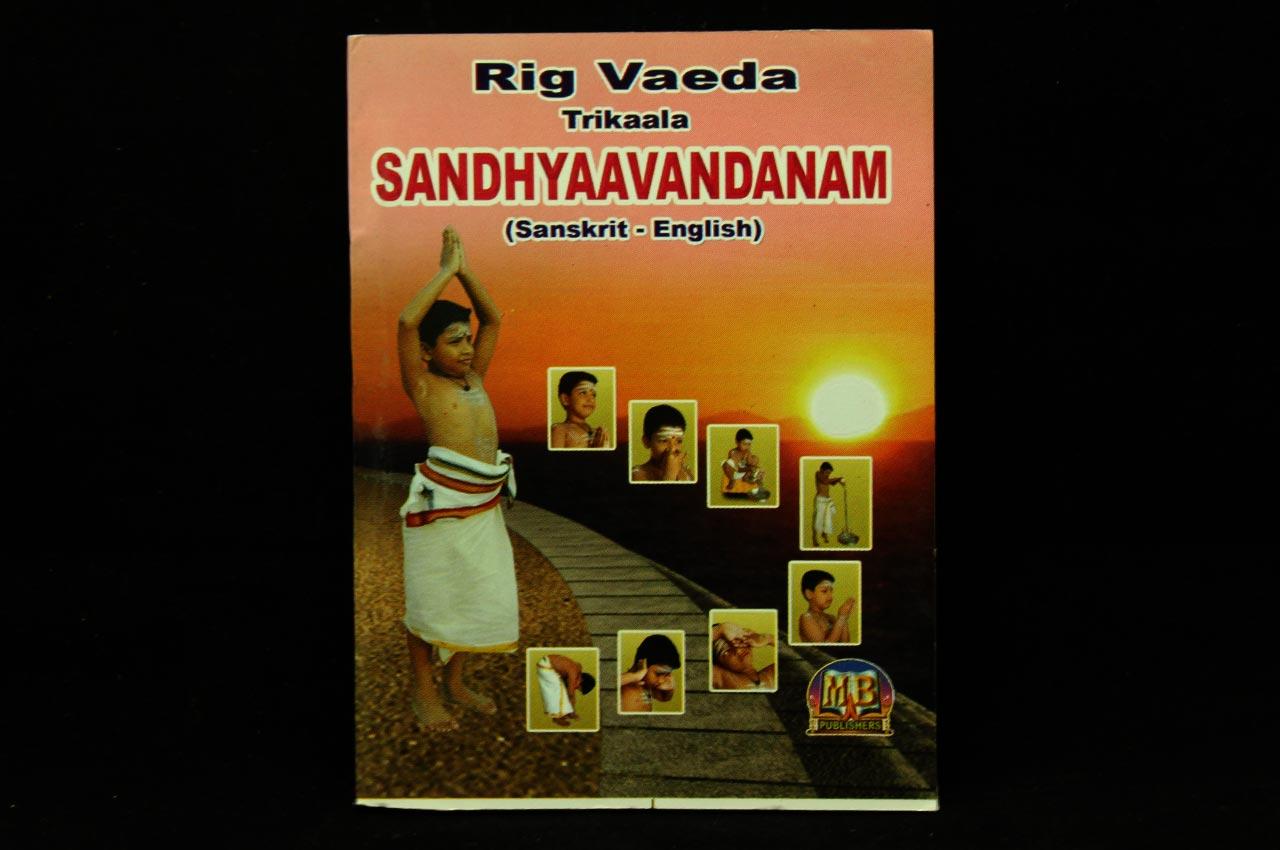 Rig Vaeda Trikaala Sandhyaavandanam - Handbook