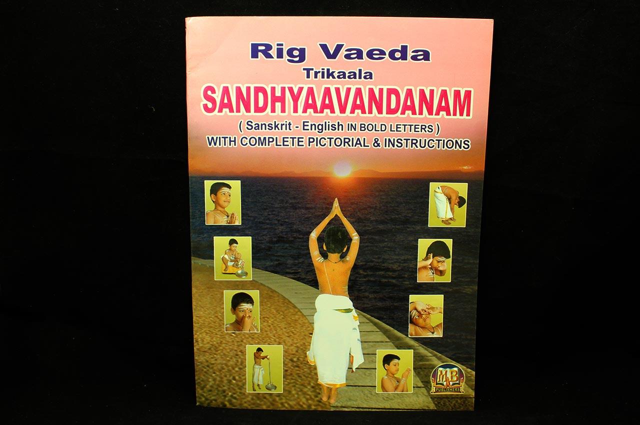 Rig Vaeda Trikaala Sandhyaavandanam