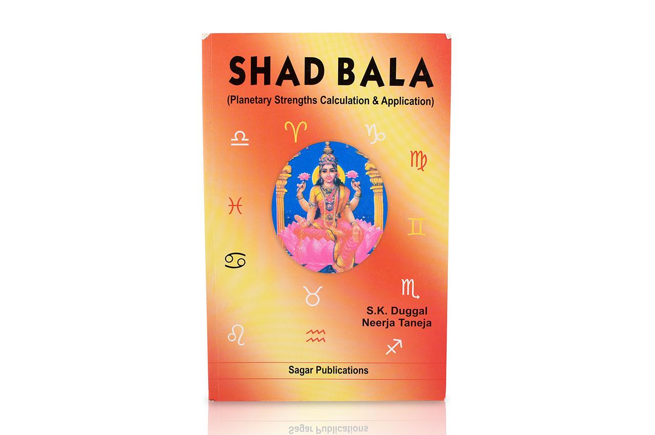 Shad Bala