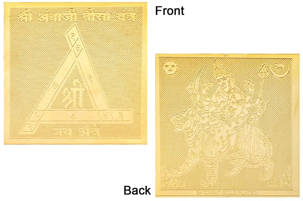 Shree Ambaji Beesa Yantra - Pocket Size