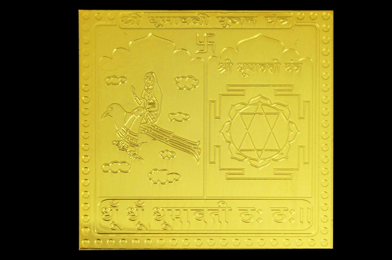 Shree Dhoomavati Pujan Yantra - 3 inches