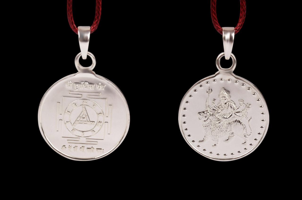 Shree Durga Bisa Yantra Locket - Silver - Large