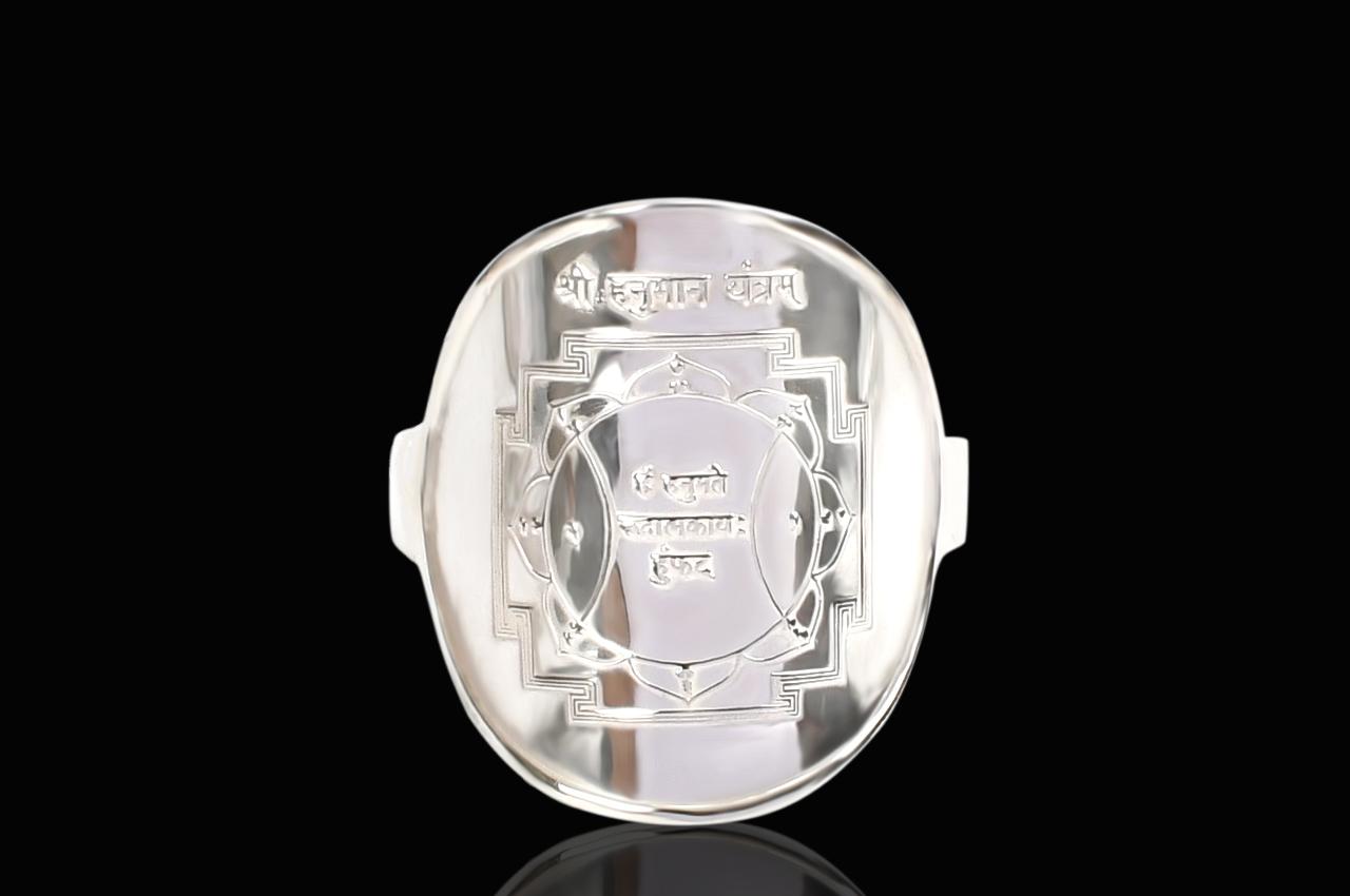 Shree Hanuman Yantra Ring in Silver