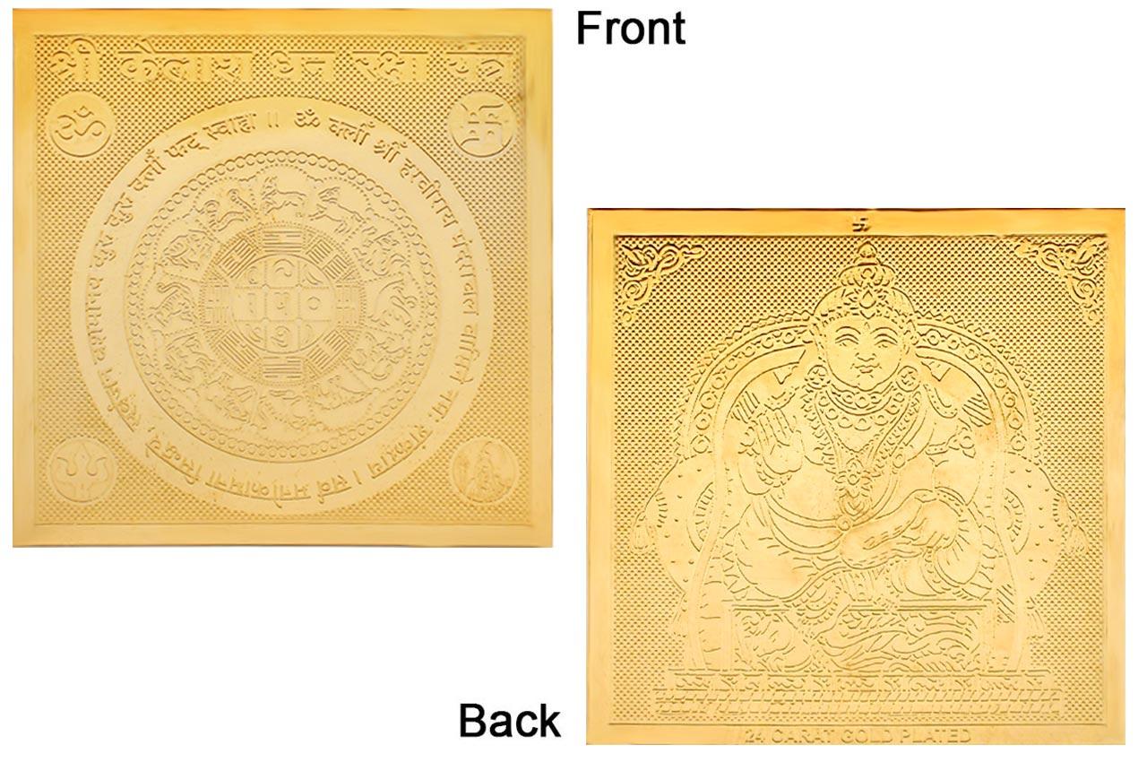 Shree Kailash Dhan Raksha Yantra - Pocket Size