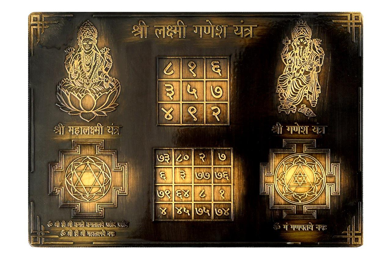 Shree Laxmi Ganesh Yantra with photo