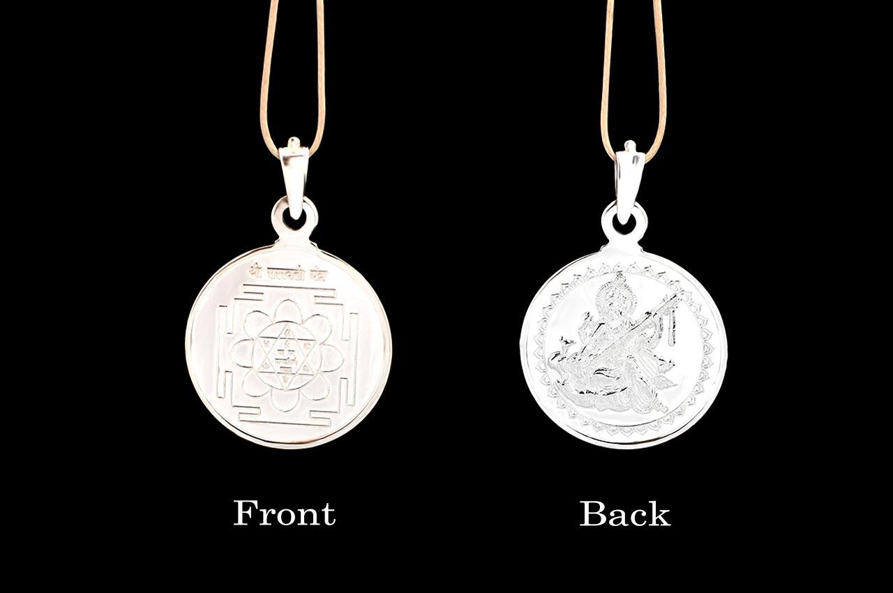 Shree Saraswati Yantra Locket - Silver