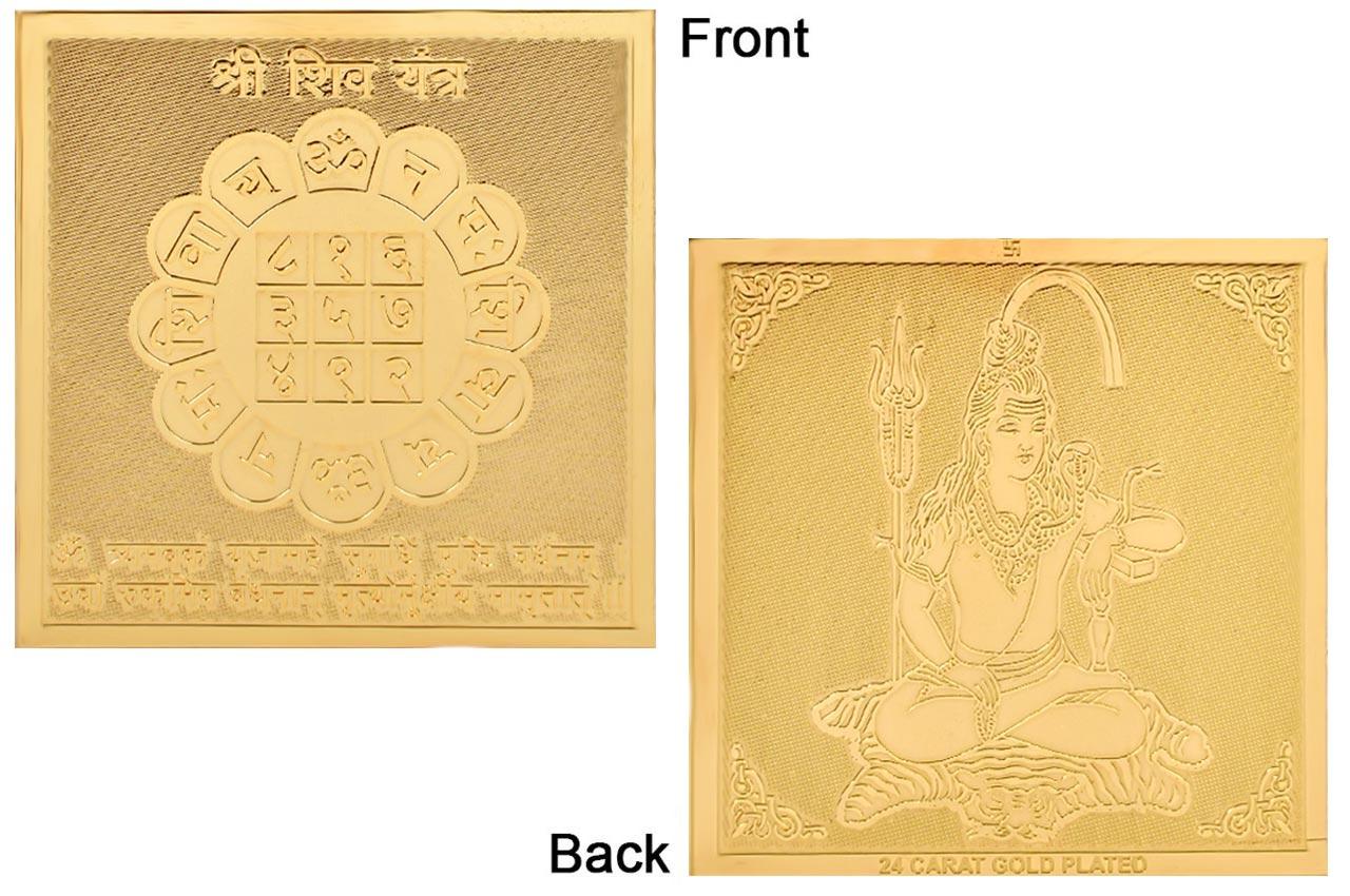 Shree Shiv Yantra - Pocket Size