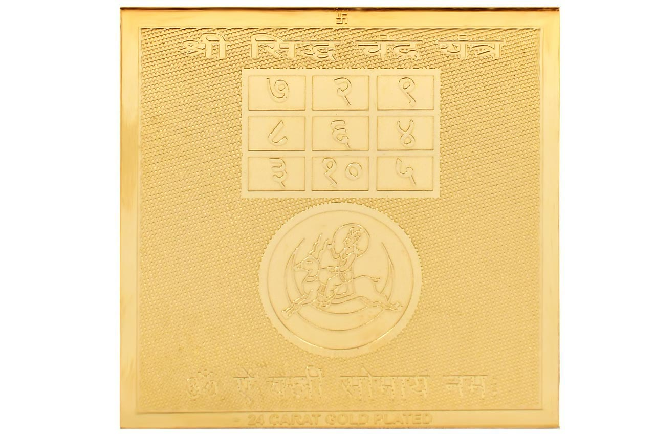 Shree Siddh Chandra Yantra - Pocket Size