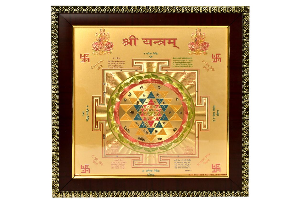 Shri Yantram on Golden Sheet with Frame