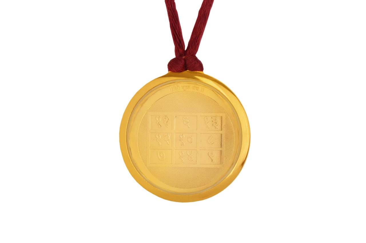 Shukra Yantra Locket - Gold Plated
