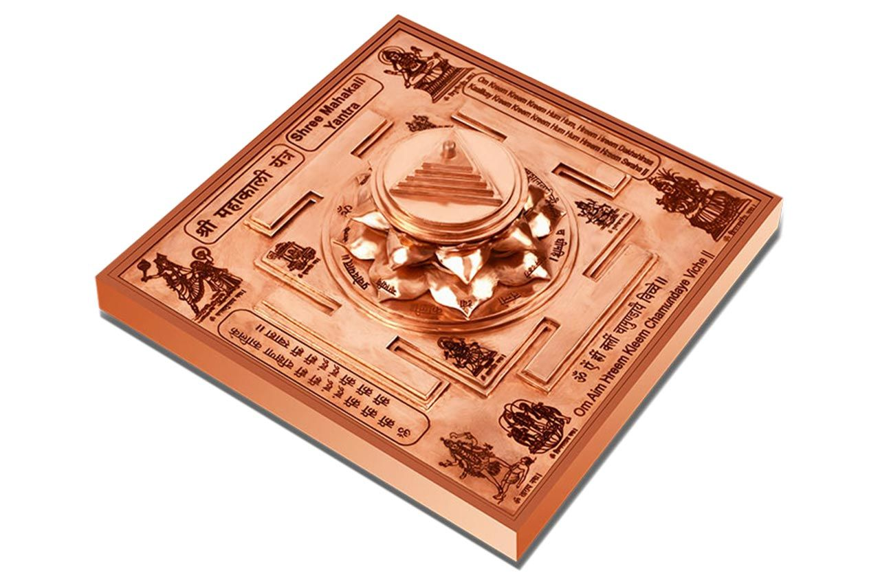 Siddh Meru Mahakali Yantra on Lotus
