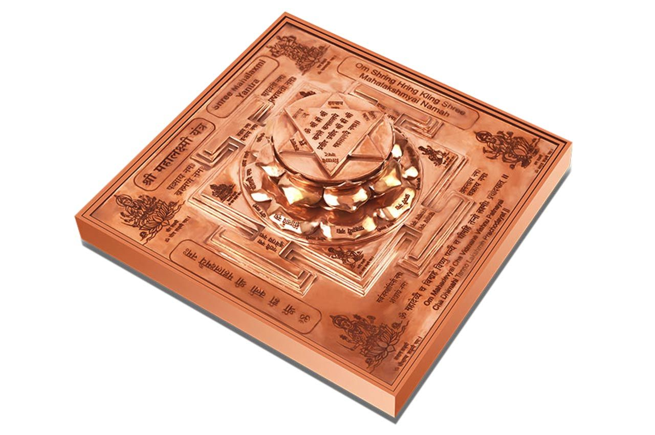 Siddh Meru Mahalaxmi Yantra on Lotus