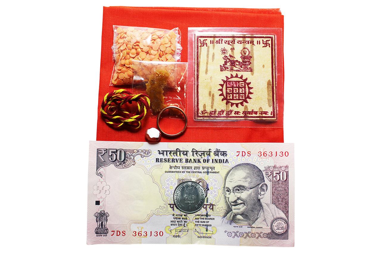Surya Shanti Pack