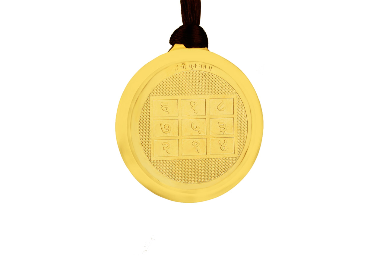 Surya Yantra Locket - Gold Plated