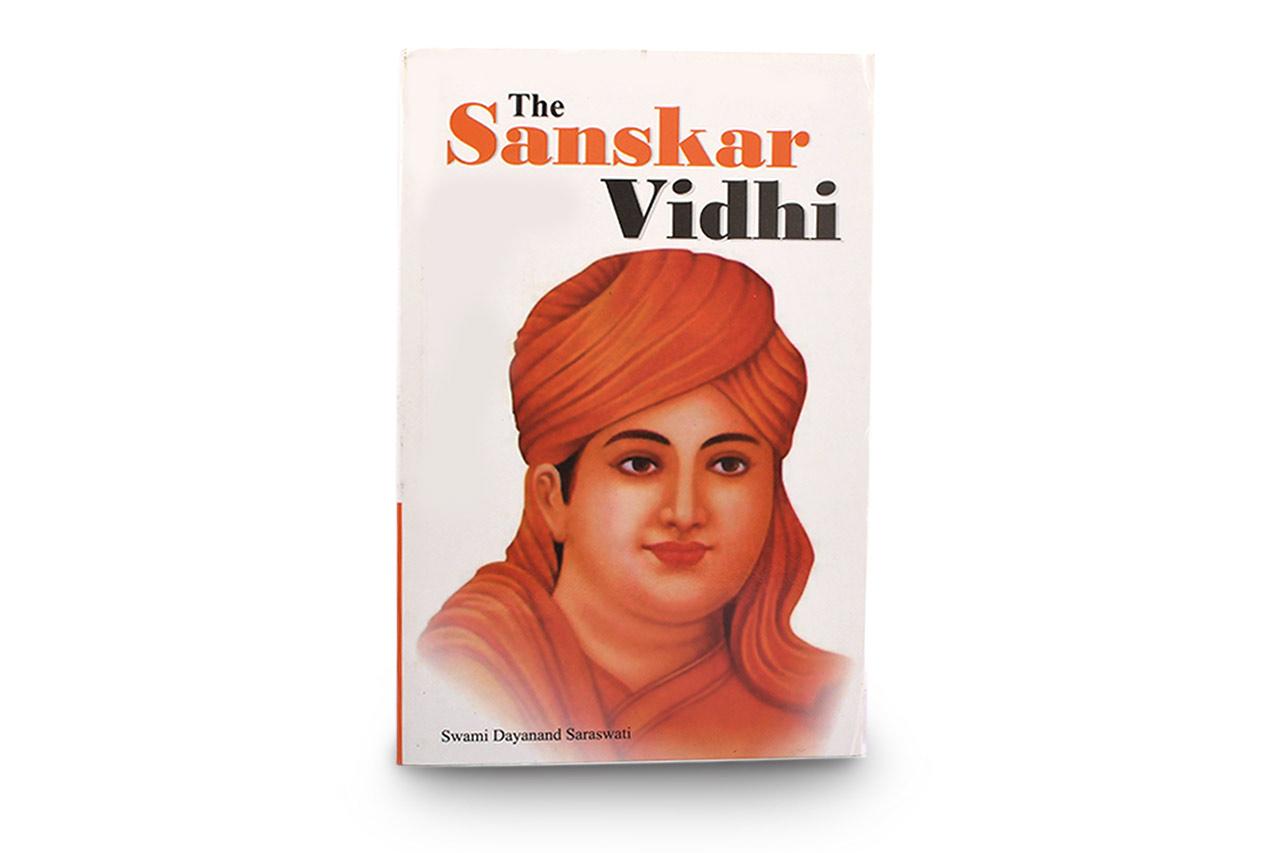 The Sanskar Vidhi