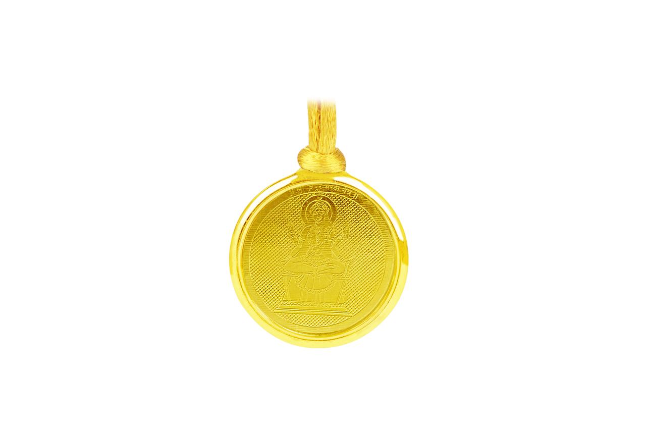 Tripur Bhairavi Yantra Locket - Gold Plated