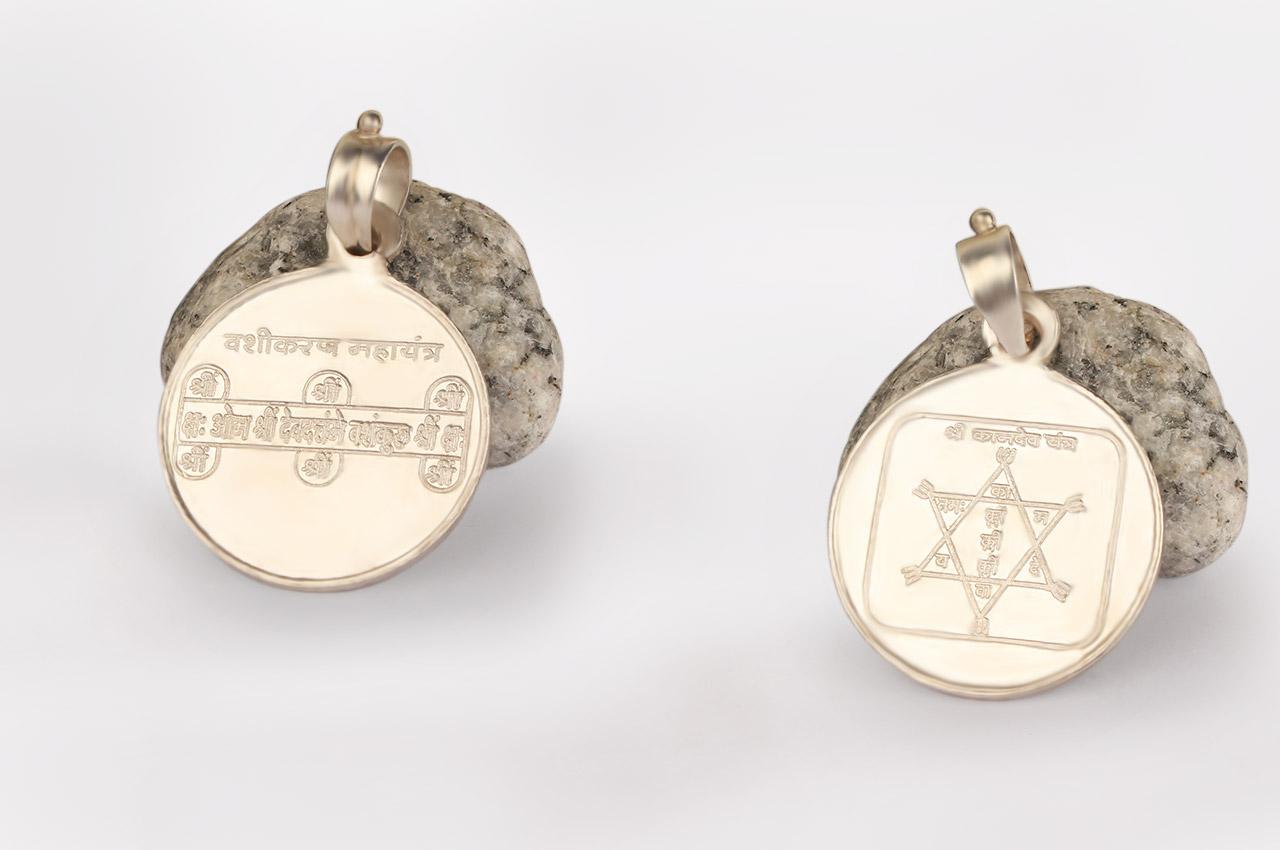 Vashikaran Kamdev Yantra Locket - Silver