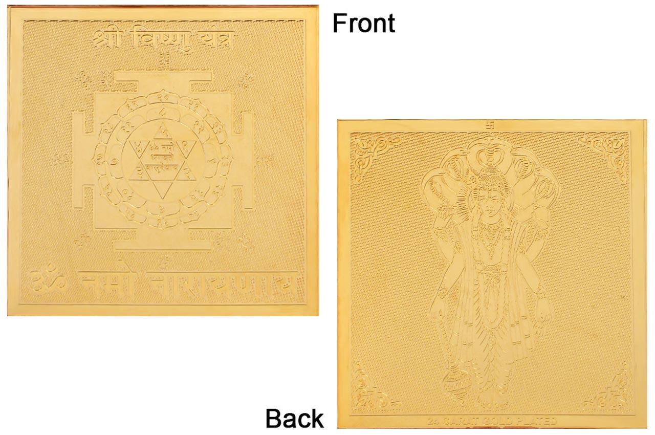 Vishnu Yantra - Pocket Size