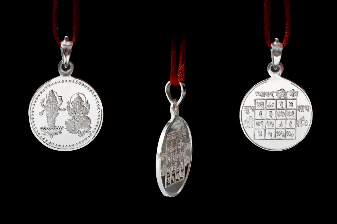 Vyapar Vriddhi Yantra Locket - Large - Silver