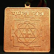 Nirguna Mantra Japa and Benefits - Rudraksha Ratna
