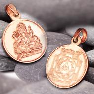 Ganesha Yantra Locket - Copper