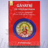Gayatri - The Profound Prayer