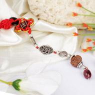 Hanging Surya Pendant