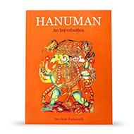 Hanuman - An Introduction
